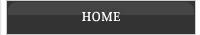 HOME 大阪府阪南市 ベランダテラス屋根 カーポート 物置 収納庫 フェンス 門扉