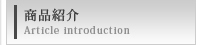 商品紹介 大阪府阪南市 ベランダテラス屋根 カーポート 物置 収納庫 フェンス 門扉